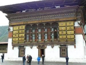 dzong-thimpu